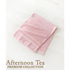 スーピマ超長綿フェイスタオル/Afternoon Tea PREMIUM
