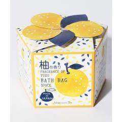 柚子バスギフトボックスS