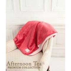 オパールクリスタルブランケット/Afternoon Tea PREMIUM