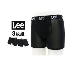 【Lee】 ボクサーパンツ 3枚組 セット ストレッチポリエステル素材