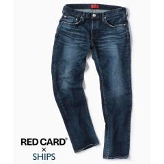 RED CARD×SHIPS: 別注 ジャストレングス ストレッチ スリムテーパードデニム【RHYTHM】【お取り寄せ商品】