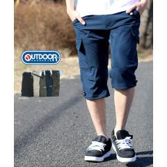 【OUTDOOR】アウトドアプロダクツ7分丈カーゴパンツ リップストップ素材