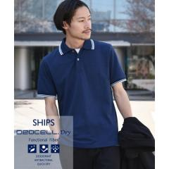 SC:【WEB限定】高機能消臭糸デオセル(R))使用 消臭・抗菌 ライン ポロシャツ【お取り寄せ商品】