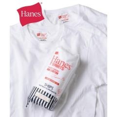 Hanes×SHIPS: 別注 NEW Japan Fit COMFORT WEIGHT 5.3 WHITE PACK with POCKET (2枚組)【お取り寄せ商品】