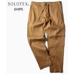 SC: SOLOTEX(R) サフィラン リネン ハイブリッド イージー パンツ【お取り寄せ商品】