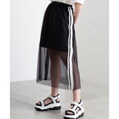 サイドラインメッシュロングスカート
