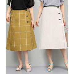 【TVドラマ着用】【ドラマ着用】麻混リバーシブルミディスカート