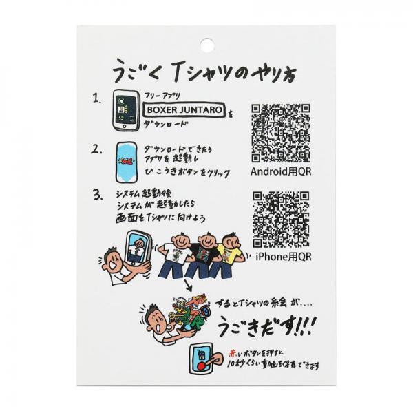 74b0f56cbff4f LOHACO - KIDS/ロゴTシャツ/BOXER JUNTARO/ボクサージュンタロー【お ...