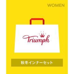 【2020年福袋】 Triumph 秋冬インナーセット