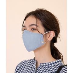 【WEB限定カラー】フィルターポケット付き 洗えるファッションマスク【お取り寄せ商品】