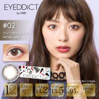 【ウィンターリーフ】EYEDDiCT アイディクト by FAIRY 10枚[シンシア]