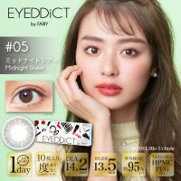 【ミッドナイトシアー】EYEDDiCT アイディクト by FAIRY 10枚[シンシア]