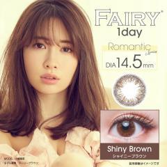 [シャイニーブラウン] FAIRY 1day フェアリーワンデー Romantic Series 12枚[シンシア]