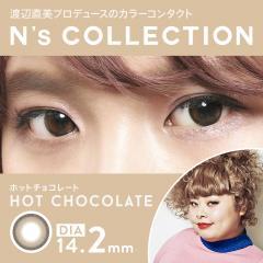 ポイント10倍![ホットチョコレート]渡辺直美プロデュース N's collection 1day エヌズコレクション ワンデー 10枚入り [pia]