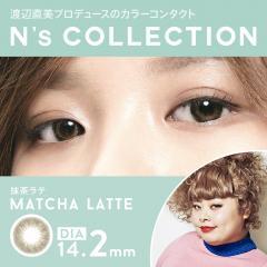 ポイント10倍![抹茶]渡辺直美プロデュース N's collection 1day エヌズコレクション ワンデー 10枚入り [pia]