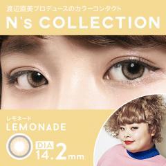 ポイント10倍![レモネード]渡辺直美プロデュース N's collection 1day エヌズコレクション ワンデー 10枚入り [pia]