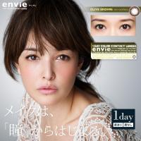 【オリーブブラウン】envie(アンヴィ)10枚[ジャパンゲートウェイ]