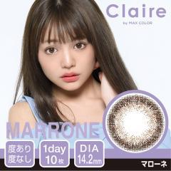 ポイント5倍!【マローネ】Claire by MAX COLOR クレア バイ マックスカラー ワンデー 10枚 [Rise UP]
