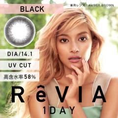 ポイント10倍!!【ブラック】ReVIA 1day color レヴィア ワンデー カラー 10枚 [Lcode]
