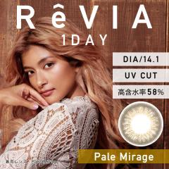 【ペールミラージュ】ReVIA 1day color レヴィア ワンデー カラー 10枚 [Lcode]