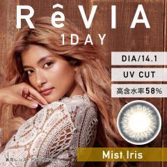 ポイント5倍![ミストアイリス]ReVIA 1day color レヴィア ワンデー カラー 10枚 [Lcode]