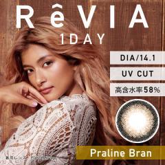 ポイント10倍!!【プラリネブラン】ReVIA 1day color レヴィア ワンデー カラー 10枚 [Lcode]