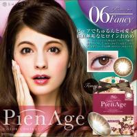 【NO.06 Fancy ファンシー】 PienAge ピエナージュ 12枚[メリーサイト]