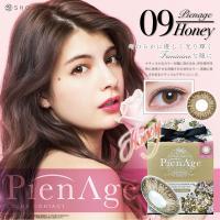 ポイント10倍!!【NO.09 Honey ハニー】 PienAge ピエナージュ 12枚 [メリーサイト]