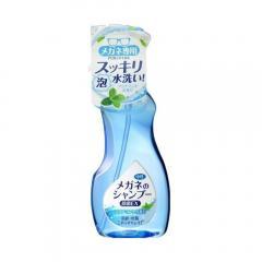[アクアミント]メガネ用クリーナー メガネのシャンプー 除菌EX [ソフト99][花粉 眼鏡 洗浄剤]