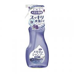 【フレッシュムスク】メガネ用クリーナー メガネのシャンプー 除菌EX [ソフト99][花粉 眼鏡 洗浄剤]