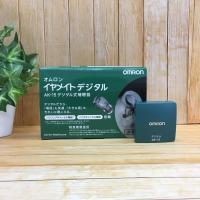 ポイント10倍!!【非課税】オムロン デジタル式補聴器 イヤメイトデジタルAK-15
