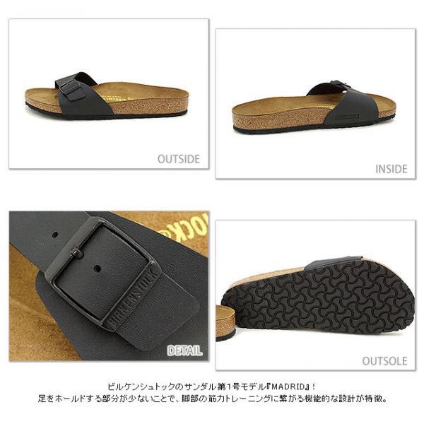 送料無料 BIRKENSTOCK ビルケンシュトック レディース メンズ MADRID サンダル 靴 マドリッド ブラック 040793/040791(GC040793/GC040791)