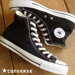 送料無料 コンバース キャンバス オールスター ハイカット CONVERSE CANVAS ALL STAR HI ブラック (32060181)