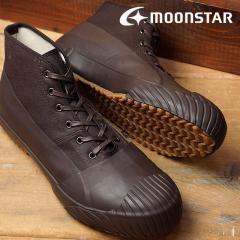 送料無料 ムーンスター ファインバルカナイズド オールウェザー C Moonstar FINE VULCANIZED メンズ レディース 日本製 スニーカー 靴 ALWEATHER C DARK BROWN (54320345 FW16)