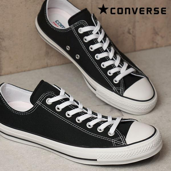 5b0a666b3d23 送料無料 コンバース オールスター 100 カラーズ ローカット ブラック CONVERSE ALL STAR 100 COLORS OX  (32861791