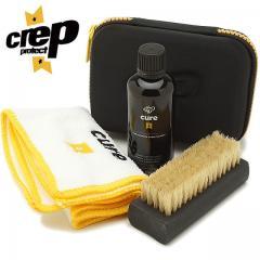 送料無料 クレッププロテクト シューズケア用品 CREP PROTECT シューケアキット (6065-2901)