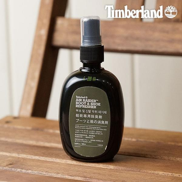 Íncubo Chirrido Inmuebles  timberland air raider boot and shoe refresher