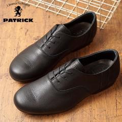 送料無料 PATRICK パトリック スニーカー VALLETTA II バレッタ II BLK メンズ レディース 靴 (526891 SS18)
