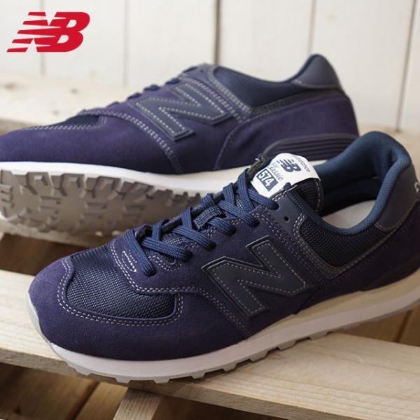 6fdfaf06099ca 【SALE】newbalance ニューバランス メンズ・レディース Dワイズ ML574 PIGMENT スニーカー 靴 (ML574ETB