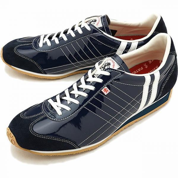 送料無料 PATRICK パトリック スニーカー IRIS,EN アイリス・エナメル D.NVY メンズ 靴 (530372 SS18Q2)