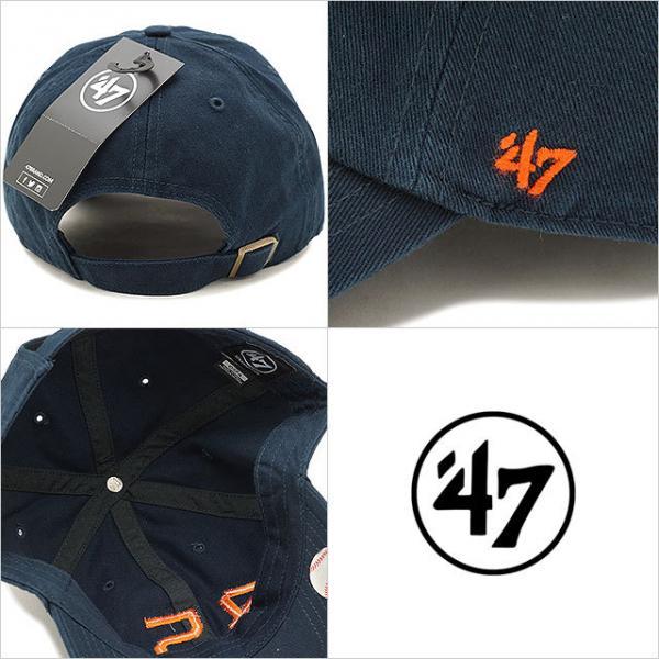 キャップ 47