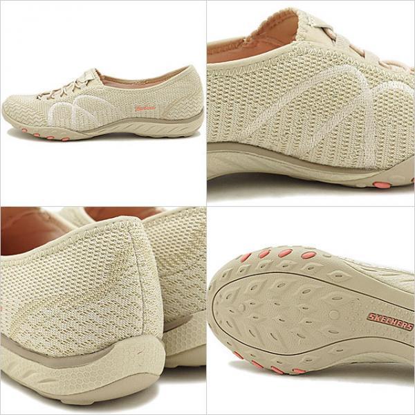 QsvMo Love Mum Kids Shallow Leisure Shoe Cool Footwear