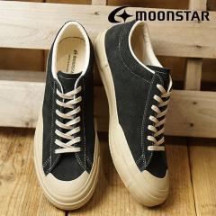送料無料 ムーンスター ファインバルカナイズド Moonstar FINE VULCANIZED バンパー コート BUMPER COURT メンズ レディース 日本製 スニーカー 靴 CHARCOAL (54321179 FW18)
