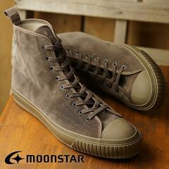 送料無料 ムーンスター ファインバルカナイズド Moonstar FINE VULCANIZED ハイ バスケット HI BASKET W メンズ レディース 日本製 スニーカー 靴 BROWN (54320679 FW18)
