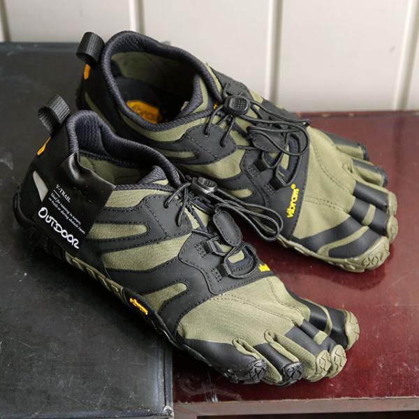 Vibram Mens V-Trail 2.0 Trail Running Shoe