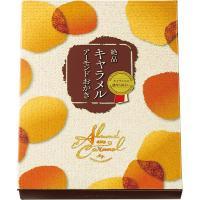 絶品キャラメルアーモンドおかき 化粧箱