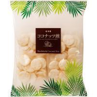 (※期日指定8月31日まで)ココナッツ煎 袋入り