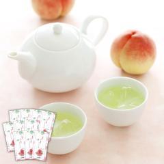 (※期日指定9月30日まで)【送料無料】【通販限定】桃香る水出し緑茶ティーバッグ おまとめセット(10袋)