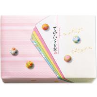 【敬老の日ギフト】てのひら日記 重宝缶