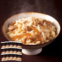 【送料無料】【通販限定】鶏めしの素 おまとめセット(15袋)